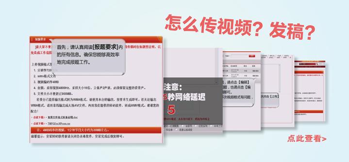 3N网报题系统演示